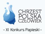 konkurs papieski II